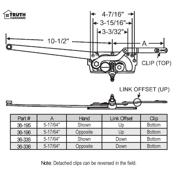 Sill Mounted Casement Operator 36-335 1